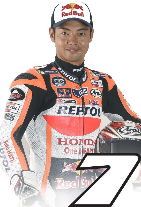 Hiroshi Aoyama
