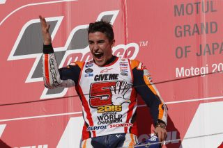 2016 MotoGP World Champion Marc Marquez