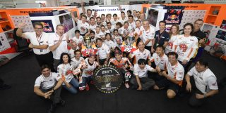 Repsol Honda Team - Triple Crown