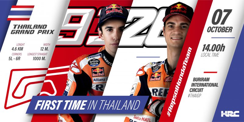 Marquez, Pedrosa look forward to racing at Buriram International Circuit for the first time